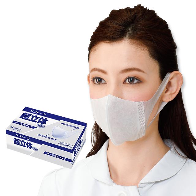 ユニチャーム ソフトーク超立体マスク(100枚入り) サージカルタイプ