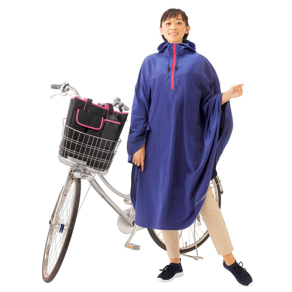 自転車対応レインポンチョ