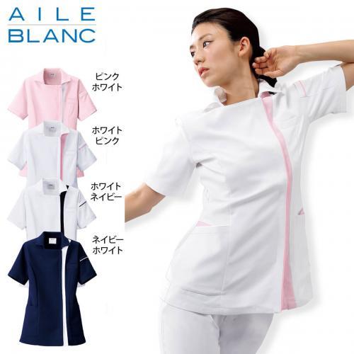 スマートな白衣