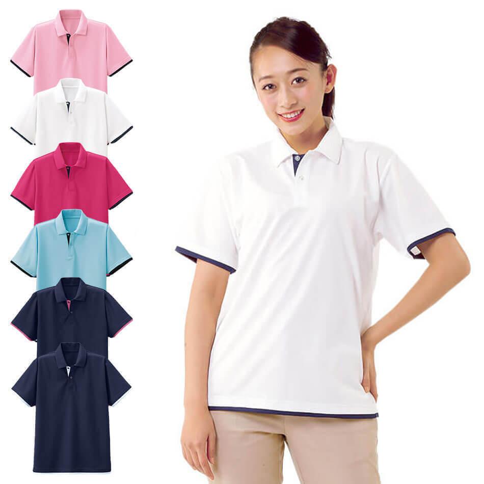 ナースリーハピプラレイヤードポロシャツ